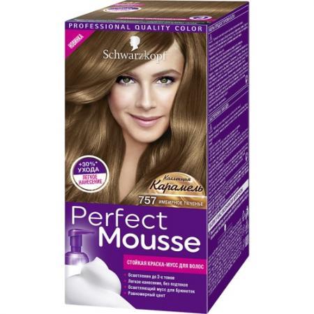 PERFECT MOUSSE Краска для волос 757 Имбирное Печенье 92,5 мл