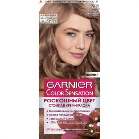 GARNIER Краска для волос Color Sensation 7.12 Жемчужно пепельный блонд краска для волос garnier garnier ga002lwivs40