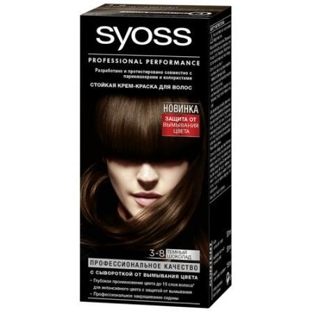 Syoss Color Краска для волос 3-8 Темный шоколад краска mastergood эластичная резиновая темный шоколад 2 4кг
