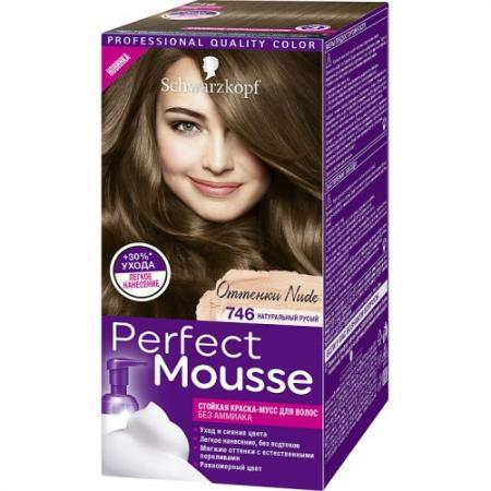 PERFECT MOUSSE Краска для волос 746 Натуральный Русый 92,5 мл краски для волос perfect mousse краска для волос 800 средне русый
