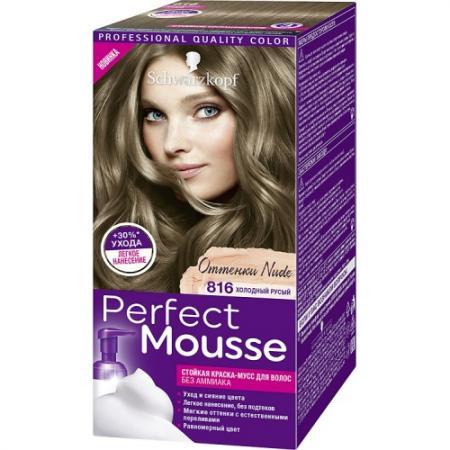 PERFECT MOUSSE Краска для волос 816 Холодный Русый 92,5 мл краски для волос perfect mousse краска для волос 800 средне русый