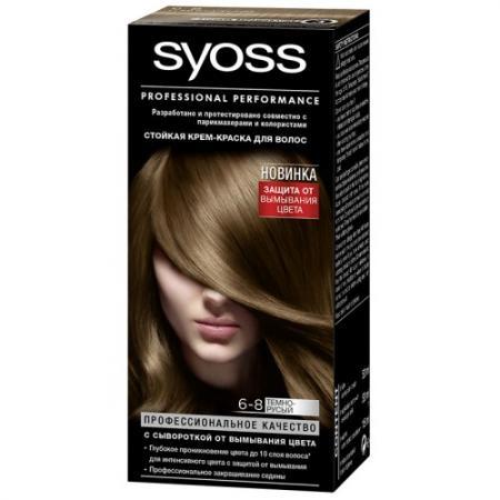 Syoss Color Краска для волос 6-8 Темно-русый