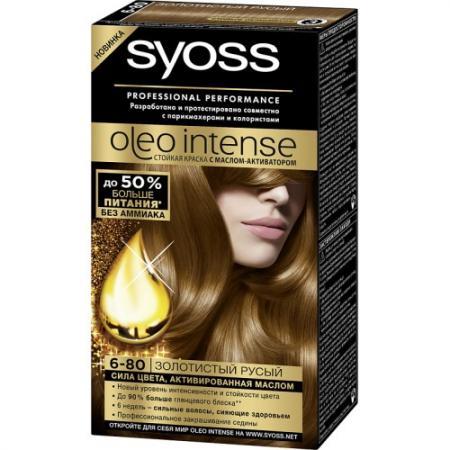 SYOSS Oleo Intense Краска для волос 6-80 Золотистый русый 50мл
