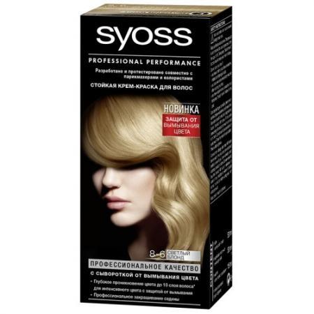 Syoss Color Краска для волос 8-6 Светлый Блонд syoss color краска для волос 8 7 карам блонд