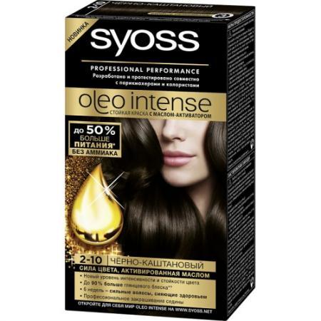SYOSS Oleo Intense Краска для волос 2-10 Чёрно-каштановый 50мл цены