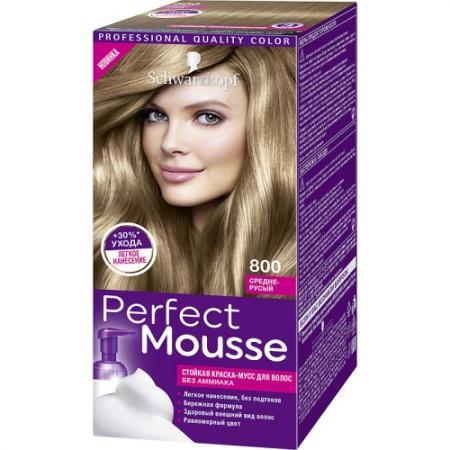 PERFECT MOUSSE Краска для волос 800 Средне-Русый
