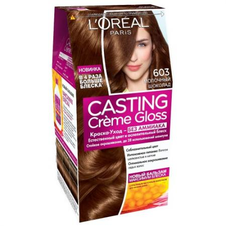LOREAL CASTING CREME GLOSS Крем-краска для волос тон 603 Молочный шоколад l oreal краска для волос casting creme gloss 515 морозный шоколад