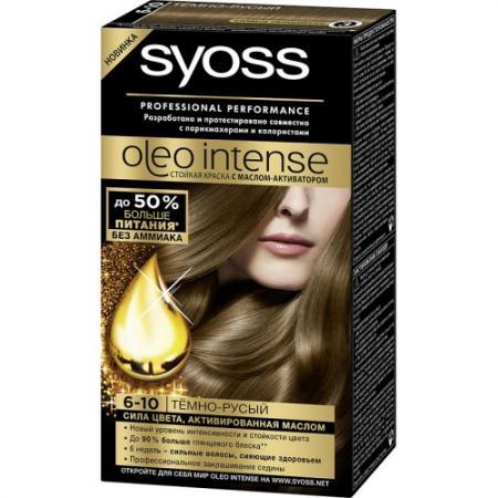 SYOSS Oleo Intense Краска для волос 6-10 Тёмно-русый 50мл