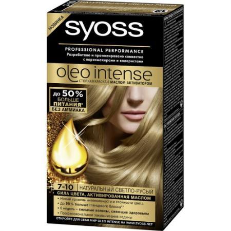 SYOSS Oleo Intense Краска для волос 7-10 Натуральный светло-русый 50мл