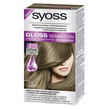 SYOSS Gloss Sensation Краска для волос 7-5 Холодное глясе 115 мл syoss gloss sensation краска для волос 5 22 ягодный сорбет 115 мл