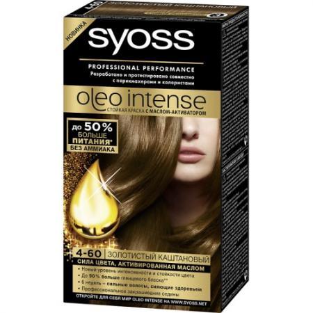 SYOSS Oleo Intense Краска для волос 4-60 Золотистый каштановый 50мл цены