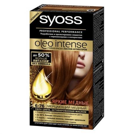 SYOSS Oleo Intense Краска для волос 6-76 Мерцающий медный 115мл