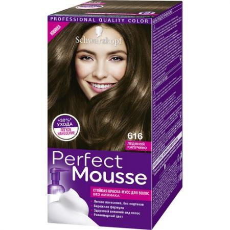Картинка для PERFECT MOUSSE Краска для волос 616 Ледяной Капучино