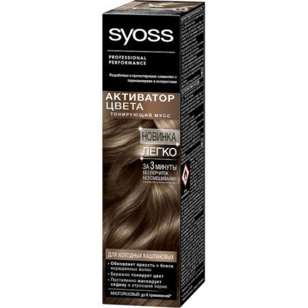 SYOSS Активатор Цвета для холодных каштановых 75 мл syoss активатор цвета для темных оттенков 75 мл