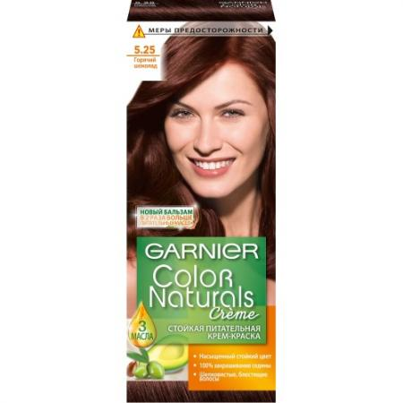 GARNIER Краска для волос COLOR NATURALS 5.25 Горячий шоколад punk style solid color hollow out body chain for women
