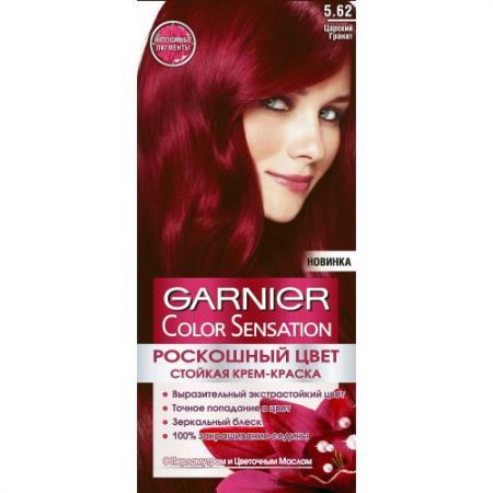 GARNIER Краска для волос COLOR SENSATION 5.62 Царский Гранат garnier