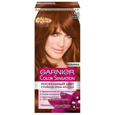 GARNIER Краска для волос Color Sensation 6.45 Янтарный темно-рыжий