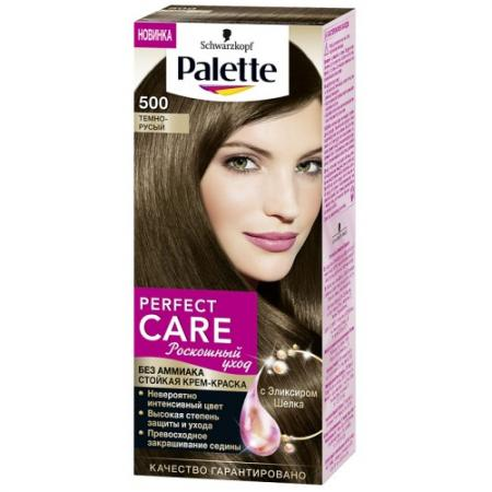 PALETTE PERFECT CARE крем-краска 500 Темно-русый 110 мл palette perfect care 855 золотистый темный мокко 110 мл