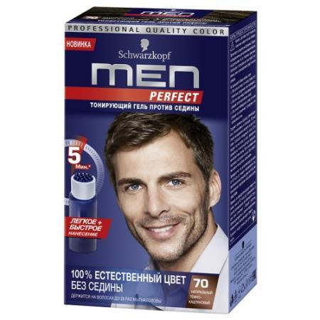 Men perfect 70 тонирующий гель для мужчин темно-каштановый