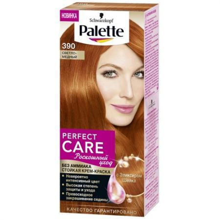 PALETTE PERFECT CARE крем-краска 390 Светло-медный 110 мл palette perfect care 855 золотистый темный мокко 110 мл