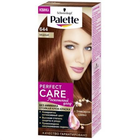 PALETTE PERFECT CARE крем-краска 644 Медный 110 мл palette perfect care 855 золотистый темный мокко 110 мл