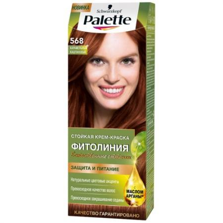 Palette ФИТОЛИНИЯ 568 Карамельный каштановый 110 мл palette фитолиния 500 темно русый110 мл