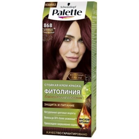 Palette ФИТОЛИНИЯ 868 Шоколадно-каштановый110 мл palette фитолиния 500 темно русый110 мл