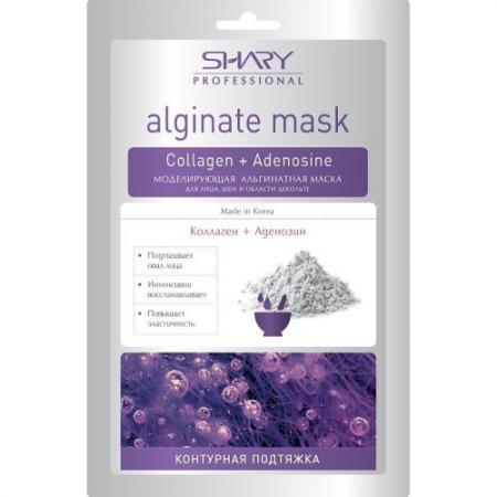SHARY Professional Маска моделирующая альгинатная Коллаген Аденозин 28г shary маска для лица контурная подтяжка коллаген и аденозин 28 г