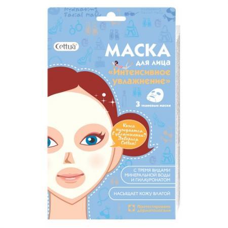 CETTUA Маска для лица Интенсивное увлажнение 3 шт маска для лица интенсивное ув cettua маска для лица интенсивное ув