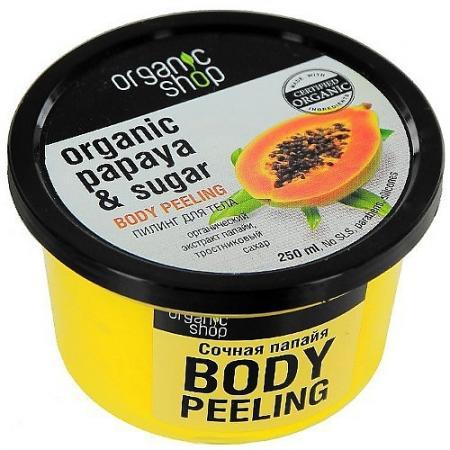 Organic shop Пилинг д/тела Сочная папайа 250 мл organic shop organic shop скраб для тела colors of beauty бразильское манго 140 мл