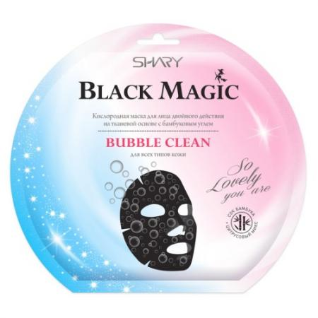 Shary Black magic Кислородная маска для лица BUBBLE CLEAN 20г кардиган bubble s magic bubble s magic mp002xg00ayw