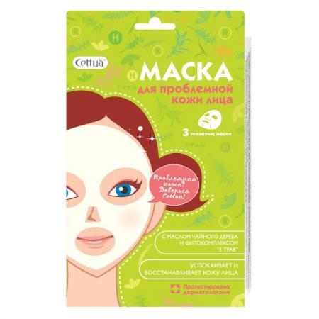 CETTUA Маска для проблемной кожи лица 3 шт маска для проблемной кожи лица cettua маска для проблемной кожи лица