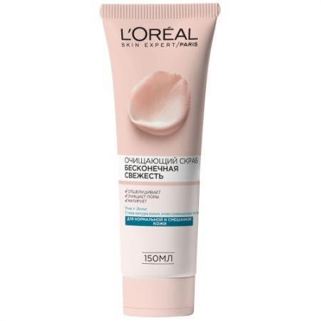 Loreal dermo-expertise скраб для лица для нормальной и смешанной кожи 150мл