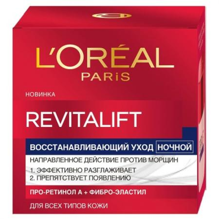 LOREAL DERMO-EXPERTISE REVITALIFT Крем для лица ночной 50мл тональные средства loreal paris тональный крем infaillible loreal