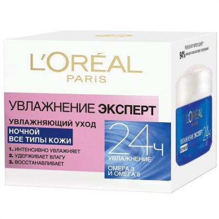 LOREAL DERMO-EXPERTISE Крем для лица Увлажнение Эксперт ночной50 мл