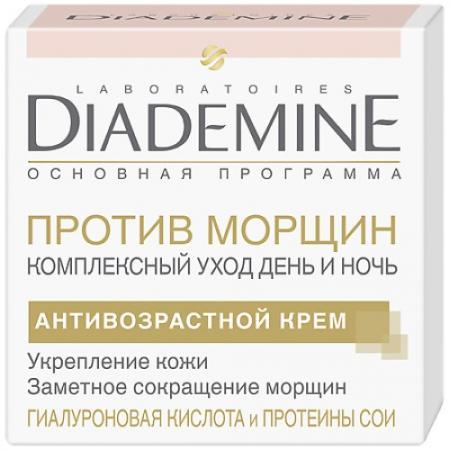 DIADEMINE Основная программа Комплексный уход против морщин День и Ночь 50 мл