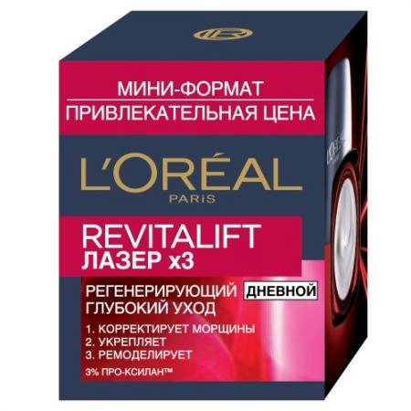 LOREAL DERMO-EXPERTISE REVITALIFT 3 крем дневной лица уход 15мл