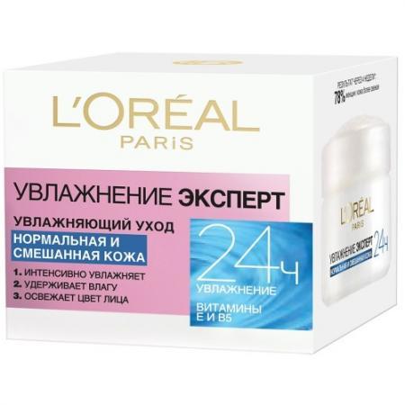 LOREAL DERMO-EXPERTISE Крем для лица нормальной  смешанной кожи Увлажнение Эксперт 50 мл