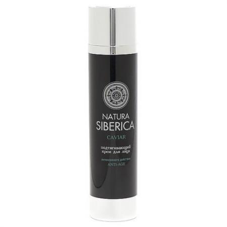 Natura Siberica Absolut Подтягивающий крем для лица Caviar 50мл academie уход подтягивающий для лица и шеи visage 50мл