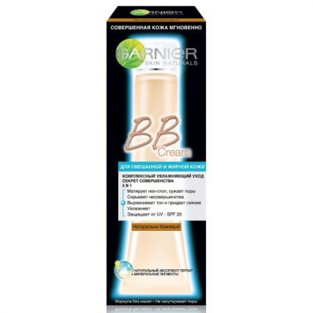 GARNIER BB Крем для жирной кожи Секрет Совершенства Натуральный 40мл bb крем garnier garnier ga002lwfjw95