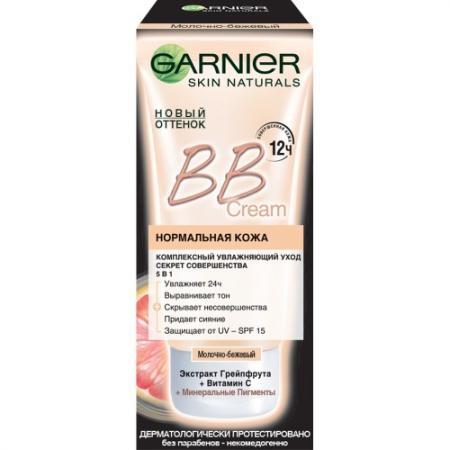 GARNIER BB Крем Секрет Совершенства молочно-бежевый 50мл bb крем garnier garnier ga002lwfjw95