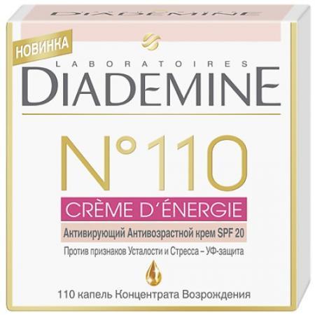 DIADEMINE Активирующий антивозрастной крем CREME D ENERGIE 50 мл стоимость