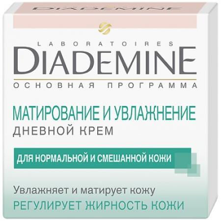 DIADEMINE Крем Дневной матирование и увлажнение Основная программа 50мл diademine lift крем дневной разглаживание морщин 50мл