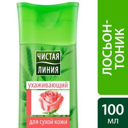 все цены на ЧИСТАЯ ЛИНИЯ Лосьон-тоник для сухой и чувствительной кожи на отваре целебных трав Лепестки Роз 100мл онлайн