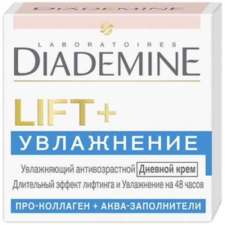 DIADEMINE LIFT Крем Дневной Увлажнение 50 мл diademine lift увлажнение дневной флюид новинка