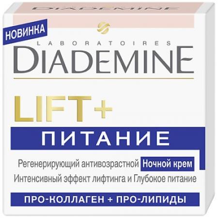 DIADEMINE LIFT Крем Ночной Питание 50мл