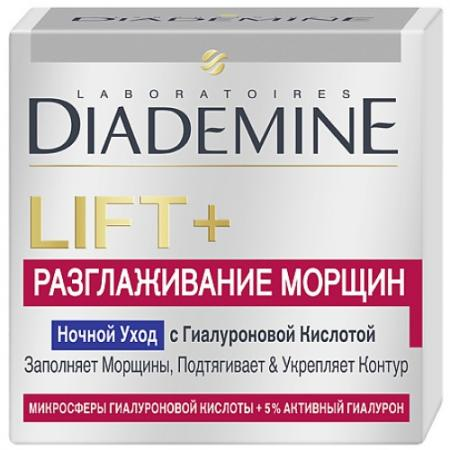 DIADEMINE LIFT Крем Ночной Разглаживание морщин 50мл