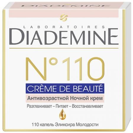DIADEMINE №110 Крем Ночной CREME DE BEAUTE Антивозрастной уход 50мл