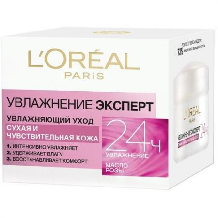 LOREAL DERMO-EXPERTISE Крем для лица сухой  чувствительной кожи Увлажнение Эксперт 50 мл