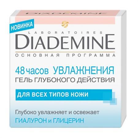 DIADEMINE Основная программа 48 часов увлажнения Гель глубокого действия 50 мл diademine основная программа мицеллярная вода 200мл